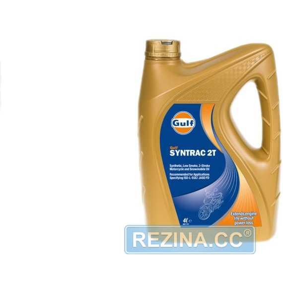 Моторное масло GULF Syntrac 2T - rezina.cc