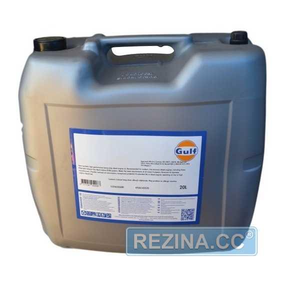 Моторное масло GULF Ultrasynth X - rezina.cc