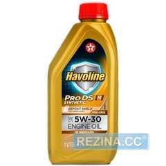 Моторное масло TEXACO Havoline PRO DS M - rezina.cc