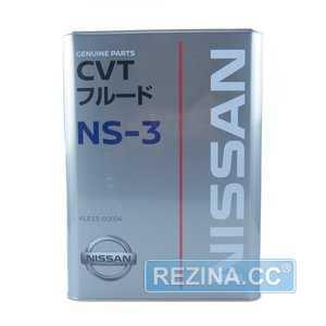 Купить Трансмиссионное масло NISSAN CVT Fluid NS-3 (4л)