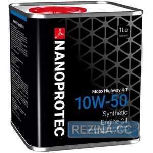 Купить Моторное масло NANOPROTEC Engine Oil 10W-50 Moto (1л)