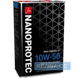 Купить Моторное масло NANOPROTEC Engine Oil 10W-50 Moto (4л)
