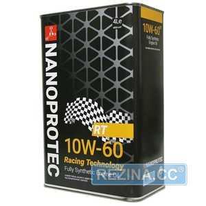 Купить Моторное масло NANOPROTEC Engine Oil RT 10W-60 (4л)