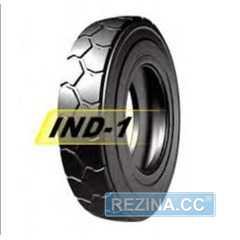 Купить Индустриальная шина ARMFORCE IND-1 (для погрузчиков) 4.00-8 8PR
