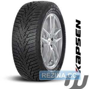 Купить Зимняя шина KAPSEN RW506 (Шип) 195/65R15 95T
