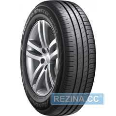 Купить Летняя шина AURORA UK40 Route Master 195/65R15 95T
