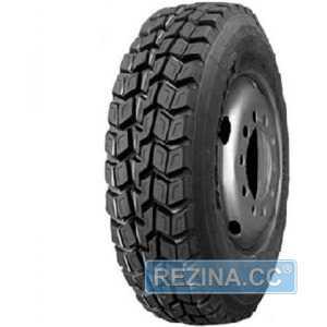 Купить Грузовая шина FIREMAX FM77 (ведущая) 315/80R22.5 156/153L