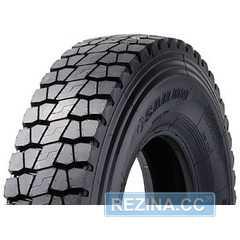 Купить Грузовые шины SAILUN S711 (ведущая) 315/80R22.5 158K/156G