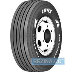 Грузовая шина ZEETEX ZTH1 Extra - rezina.cc