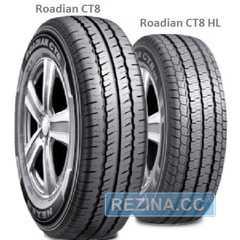 Купить летняя шина ROADSTONE Roadian CT8 205/75R15C 110/108R
