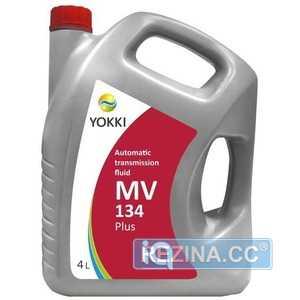 Купить Трансмиссионное масло YOKKI IQ ATF MV 134plus (4л)