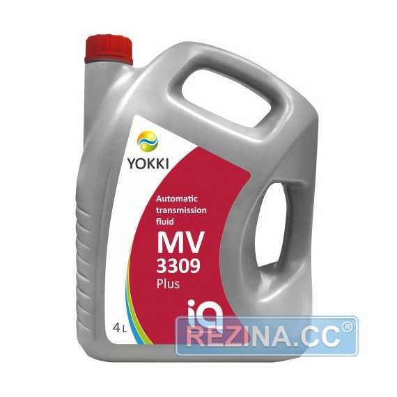 Трансмиссионное масло YOKKI IQ ATF MV 3309 plus - rezina.cc