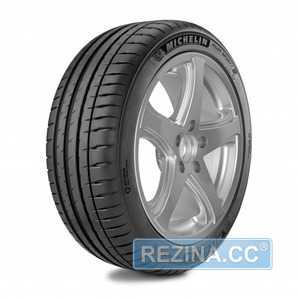 Купить Летняя шина MICHELIN Pilot Sport PS4 205/45R17 88W