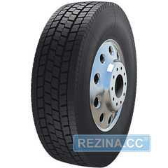 Купить Грузовая шина SATOYA SD-060 (ведущая) 215/75R17.5 127/124M