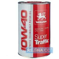 Моторное масло WOLVER Super Traffic - rezina.cc