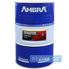 Купить Гидравлическое масло AMBRA MASTERTRAN ULTRACTION (200л)