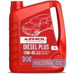 Моторное масло AZMOL Diesel Plus - rezina.cc