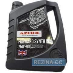 Купить Трансмиссионное масло AZMOL Forward Synth 75W-90 (4л)