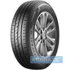 Купить Летняя шина GENERAL TIRE ALTIMAX ONE 195/65R15 91H
