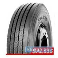 Грузовая шина SUNFULL SAL535 - rezina.cc