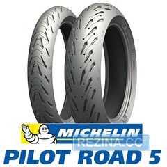 Купить Мотошина MICHELIN Pilot Road 5 190/55R17 75W