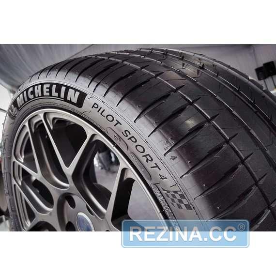 Купить Летняя шина MICHELIN Pilot Sport PS4 225/60R18 100V SUV