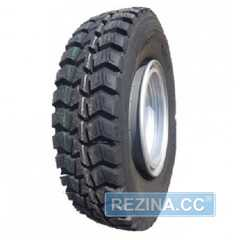 Грузовая шина Goldshield HD727 - rezina.cc