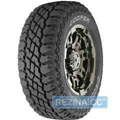 Купить Всесезонная шина COOPER Discoverer S/T Maxx 235/85R16 120Q (Шип)