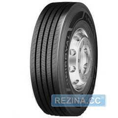 Купить Грузовая шина UNIROYAL FH40 215/75R17.5 126/124M