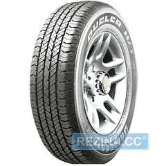 Купить Всесезонная шина BRIDGESTONE Dueler H/T D684 II 225/60R18 112H