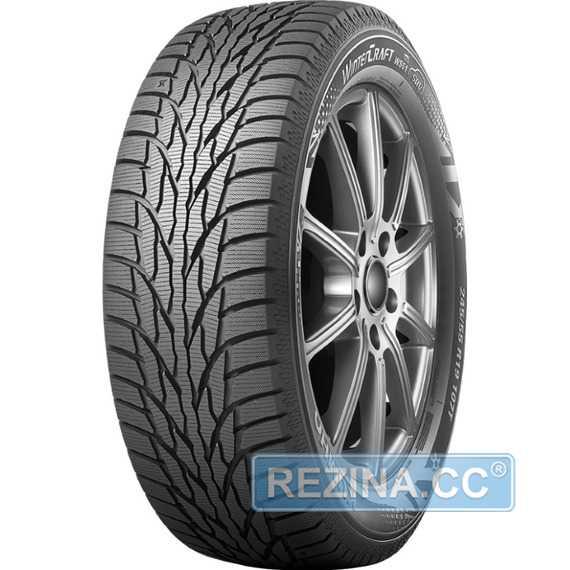 Зимняя шина KUMHO WinterCraft SUV Ice WS51 - rezina.cc