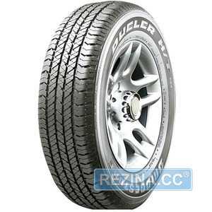 Купить Летняя шина BRIDGESTONE Dueler H/T D684 II 265/60R18 110H