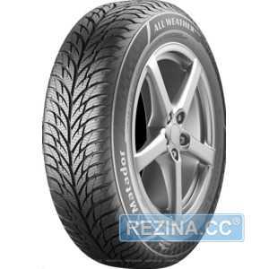 Купить Всесезонная шина MATADOR MP62 All Weather Evo 195/55 R15 89V