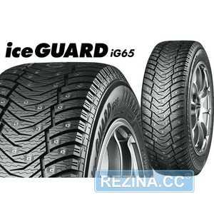 Купить YOKOHAMA Ice Guard IG65 285/50R20 112T (Шип)