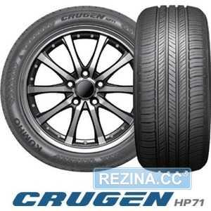 Купить летняя шина KUMHO HP71 245/70R16 107H