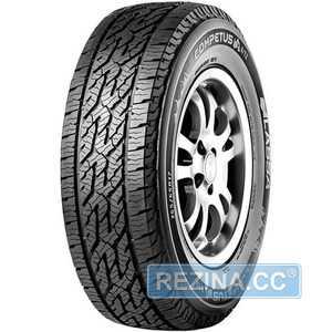 Купить Всесезонная шина LASSA Competus A/T 2 255/65R17 110T
