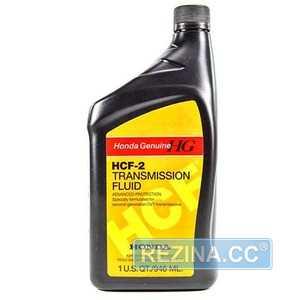 Купить Трансмиссионное масло HONDA CVT HCF-2 (0,946л)