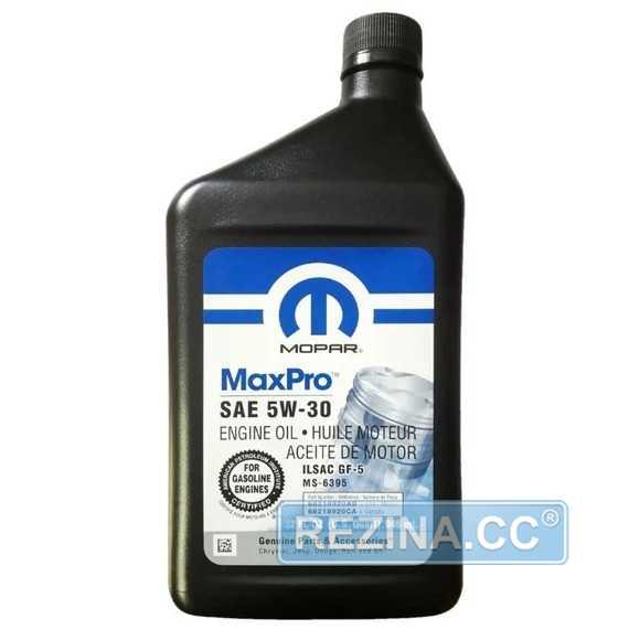 Моторное масло MOPAR MaxPro SAE 5W-30 Engine Oil - rezina.cc