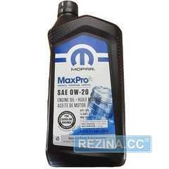 Моторное масло MOPAR MaxPro Plus SAE 0W-20 Engine Oil - rezina.cc