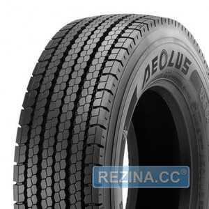 Купить Грузовая шина AEOLUS Neo Fuel D (ведущая) 295/60R22.5 150/147K