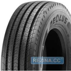 Купить Грузовая шина AEOLUS Neo Fuel S (рулевая) 315/80R22.5 158/150L