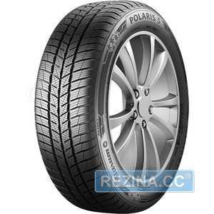 Купить Зимняя шина BARUM Polaris 5 205/55R17 95V