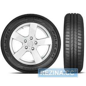 Купить Летняя шина FALKEN SINCERA SN110 195/55R15 85H