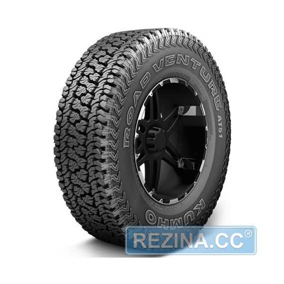 Всесезонная шина KUMHO AT51 - rezina.cc