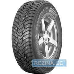 Купить Зимняя шина NOKIAN Nordman 8 SUV (шип) 225/65R17 106T