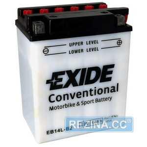Купить Аккумулятор EXIDE (EB14L-A2) 14Ah-12v (134х89х166) R, EN145