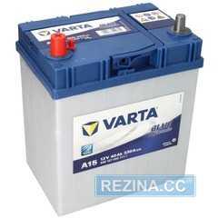 Купити Акумулятор VARTA BD(A15) 40Ah-12v (187х127х227),L,EN330 тонк.клеммы