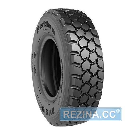 Купить Грузовая шина PETLAS RM 910 (ведущая) 395/85R20 168G