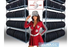 Выбираем резину: нужна ли помощь профессионала? – rezina.cc