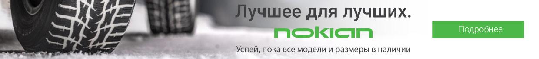 Лучшее для лучших - rezina.cc